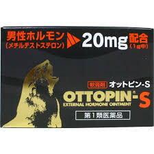 【第1類医薬品】あす楽対応【送料無料】10箱セット OTTOPIN 男性ホルモン テストステロン 20mg配合 オットピン  S 5g×10 おっとぴん