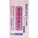 【第3類医薬品】送料無料 6個セット 3Aマグネシア 360錠×6 スリーエー 非刺激性 酸化マグネシウム便秘薬
