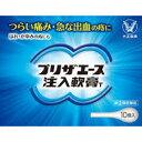 【第(2)類医薬品】5個セット 大正製薬 プリザエース注入軟膏 10個入×5個 ぷりざえーす ちゅうにゅうなんこう