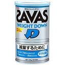 【送料無料】ザバス ウェイトダウン 336g 16食分