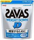 【送料無料】1050g 50食分×2 ザバス ウェイトダウン 1050g 50食分×2