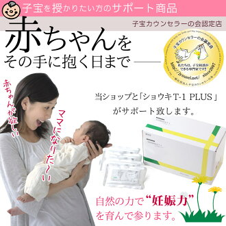 Writing prompt progressive luxury perks review ★ ★ 5 major benefits ( children choose from support products 4000 Yen minutes + herbal bath 2 minutes + masks over SM 1 minute + フタアミン cream sample + topic Lang candy 3 pieces ) with shipping & cash