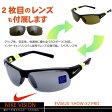 ナイキ [SHOW X2 EV0620 007] ナイキ サングラス nike sunglasses, uvカット 新作 交換レンズ スペアレンズ付 ナイキ【 送料無料 】SHOW X2 EV0620-007