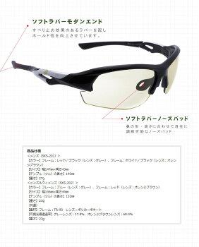 SKINS(������)/sks-201-1/skinssunglasses,uv���åȿ���Ĵ��������̵���ۥ�����201
