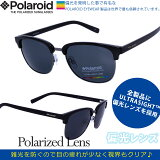 ��POLAROID EYEWEAR�ۥݥ�?�� Polaroid PLD1012/S /CVL/Y2/3/ Polarized /UltraSight,�ݥ�?��/ �и� ���󥰥饹 ������̵����������ù���ǽ��/�ڤ�/�����/�Х���/���/���/��ǥ�����/�˽�����/�ǽܥ����Ǥˤ�Хå���!,clubmaster,�֥?,PLD1012S,