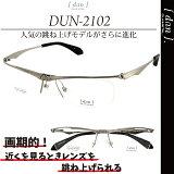 �ᥬ�� ķ�;夲��/�ɥ�����,dun2102 17,������̵����/ķ�;夲���ᥬ��//,������,made in japan,������,ķ�;夲 �ᥬ�ͥե졼�� ������ �ե�åץ��å� ���� �ᥬ�� �ɥ��� 2102,