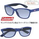 子供用サングラス コールマン CKS06-3 COLEMAN...