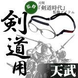 ��ƻ�Ѥ�� ŷ��TS-020,ŷ��TP-010 �� ���դ� ��1.55���̥������̵���� ���������� ��ƻ �ᥬ��,made in Japan,��ƻ�ѥᥬ�ͤθ���/��ƻ����/����ɤ�/�Ƥ��/�Ƥ��/��ƻ�����,ŷ��(�ƥ��)/TEN-MU,tenmu, temu,�ƥ��,kendo eyewear,