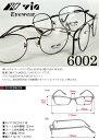 【2,980円 度付きメガネセット】VIA EYEWEAR NEW MODEL 6002 メガネ 度付きメガネ めがね 眼鏡 伊達メガネ 度なし めがね 眼鏡 メガネ 度あり 度入り 乱視 ボストン型 細フレーム ブルーライト PCメガネ(パソコンメガネ) 鼻パッド ずり落ち防止【RCP】 10P23Sep15