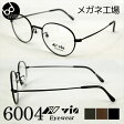 ショッピングメガネ 【2,980円 度付きメガネセット】 VIA EYEWEAR NEW MODEL 6004 メガネ 度付き 伊達メガネ 度付きメガネ 度なし めがね 眼鏡 度付き 度あり 度入り ブルーライト PCメガネ(パソコンメガネ) カラーレンズケース 【RCP】 10P23Sep15