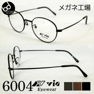 通過眼鏡新模型 6004 眼鏡戴著眼鏡的日期一次沒有學位及學位的眼鏡眼鏡眼鏡輸入 PC 眼鏡 (pasocommegane) 鏡頭案例 10P23Sep15 藍光