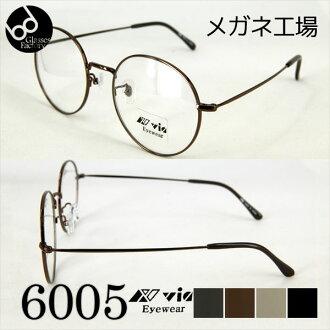 通過眼鏡新模型 6005 ITA 一旦不戴眼鏡戴眼鏡眼鏡度和度鏡頭與藍光切斷波士頓圓眼鏡圓眼鏡 PC 眼鏡 (pasocommegane) PC 透鏡 10P23Sep15