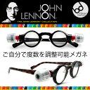 【アドレンズ adlens】THE JOHN LENNON COLLECTION ジョン レノン コレクション-度数調整可能 メガネ/眼鏡/めがね/セルフレーム 【RCP】 10P31Aug14
