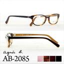 Ab-2085_main01