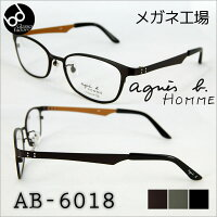 ��agnesb.HOMME�ۡڥ��˥����١������agnesb.HOMMENEWCOLLECTIONAB-6018