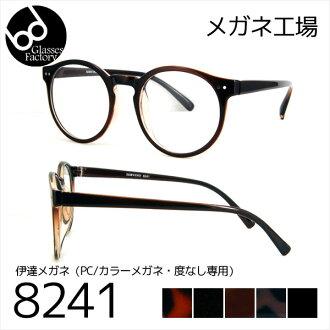 8241 次沒有 ITA 眼鏡眼鏡眼鏡 PC 眼鏡 PC 眼鏡 UV 切傳遞藍光 / 眼鏡 / 眼鏡 pasocommegane 玳瑁圖案復古男裝女裝橢圓形時尚 PC 透鏡賽璐珞框架 10P04Jul15