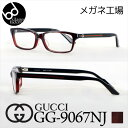 Gg-9067nj_main01
