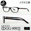 Gg-9092j_main01