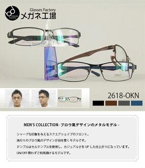 明亮的顏色有吸引力 GPS 6058 眼鏡眼鏡眼鏡 ITA 眼鏡一次一次沒有一次眼鏡眼鏡眼鏡和眼鏡度與眼鏡眼鏡 PC 眼鏡 (pasocommegane) 眼鏡女性金屬框架眼鏡 90p04jul95 眼鏡
