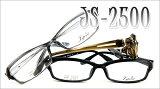 【】即日?次日发送!筑成的惊愕「轻」「柔软」JS-2500眼镜/眼镜/眼镜/每次附有【smtb-m】【JSPIRIT】日本的技术/每次没有/每次/装饰门面眼镜/平光眼镜[【】即日?翌日発送!【smtb-m】【JSPIRIT】日本の技術が築き上