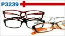 メガネ 度付き 度入り 度なし 伊達メガネ めがね 眼鏡 度付き ズレ防止 鼻パッド シリコン ずり