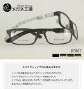 【2本で3890円 度付きメガネセット】スクエアシェイプの人気セルモデル 87007 メガネ 度付き かわいい 度入り眼鏡 おしゃれ 度なし 伊達メガネ だてめがね 2本セット セルフレーム 鼻パッド(2本購入で1本辺り1945円)※2本セットのコーナーの中で商品組合せは自由です。