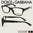 【D&G(ドルチェ&ガッバーナ)】DOLCE & GABBANA バネ蝶番仕様のセルモデル DG3208F 伊達メガネ 度なし めがね 眼鏡 度付き メガネ 度あり 度入り カラーレンズ バネ蝶番【RCP】 10P23Sep15