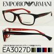 【EMPORIO ARMANI】【エンポリオアルマーニ】人気のウェリントンシェイプ。2色の生地を貼り合わせたデザインが特徴のモデル EA3027D 度なし メガネ 度付き めがね 伊達メガネ ブルーライトカラーレンズ セルフレーム ブランド 【RCP】 10P23Sep15