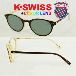 【K-SWISS with Color Plus*】HAND MADE テンプル K7344 伊達メガネ ボストン メガネ ダテメガネ 度なし めがね 眼鏡 メガネ カラーレンズ メガネ拭き メガネケース kswiss おしゃれ メンズ サングラス レディース uvカット メガネ 度付き サングラス ブランド sunglasses