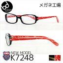 【K-SWISS 度付きメガネセット】K-SWISS NEW MODEL K-7248 メガネ 度付き 眼鏡 めがね PCメガネ 伊達メガネ ブルーライト カラーレンズ 激安 高品質【RCP】
