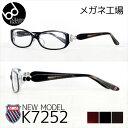 【K-SWISS 度付きメガネセット】K-SWISS NEW MODEL K-7252 メガネ 度付き 眼鏡 めがね PCメガネ 伊達メガネ ブルーライト カラーレンズ 激安 高品質【RCP】
