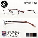 【K-SWISS 度付きメガネセット】K-SWISS NEW MODEL K-7261 メガネ 度付き 眼鏡 めがね PCメガネ 伊達メガネ ブルーライト カラーレンズ 激安 高品質【RCP】
