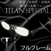 【数量限定TITANSPECIAL】高級のチタンフレームセット01