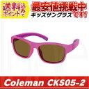 ショッピングcoleman Coleman(コールマン) CKS05-2 キッズサングラス UVカット