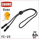 チャムス メガネチェーン Rope ロープ FC-25 ブラック ストパー付きグラスコード