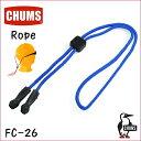 チャムス メガネチェーン Rope ロープ FC-26 ブルー ストパー付きグラスコード