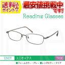 老花眼鏡 - リーディンググラス UN-07 ユニセックス ハート光学 シニアグラス 老眼鏡