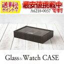 グラス&ウォッチケース A6210-0037 メガネ収納 メ...