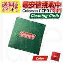 ショッピングcoleman Coleman(コールマン) CCE01 クリーニングクロス メガネ サングラスに!