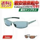 ショッピングコールマン Coleman(コールマン) CO5016 偏光サングラス UVカット 専用ケース付き