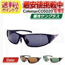 Coleman(コールマン) CO5020 偏光サングラス UVカット 専用ケース付き