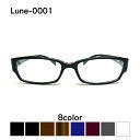 メガネ屋さんが選んだコスパ高メガネ Lune-0001 眼鏡...