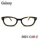 ショッピングgalaxy s7 edge ケース 送料無料 メガネ 度付き Galaxy 5621 COL6-2 デミブラウン ブルーライトカット 家用 布ケース 2019