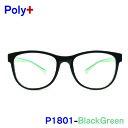 ショッピングkg 送料無料 メガネ 度付き Poly Plus P1801 ブラックグリーン Air 軽い 超軽量 超弾性のあるTR90 グリルアミド素材 近視・遠視・乱視・老眼に対応 2019