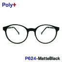送料無料 メガネ 度付き Poly Plus P624 マットブラック 子供眼鏡 キッズ Air 軽い 超軽量 超弾性のあるTR90 グリルアミド素材 ブルーライトカット 家用 布ケース 2019