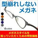 メガネ度付き 軽量フレーム スクエア型 黒縁 メガネセ