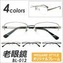 老眼鏡 リーディンググラス シニアグラス ハーフリム ナイロール メタルフレーム メンズ レディース【 0.25 0.5 0.75 1.0 1.25 1.5 1.75 2.0 2.25 2.5 2.75 3.0 3.25 3.5 3.75 4.0 】オプションでブルーライトカットレンズに変更可