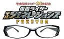 ショッピング仮面ライダー No NAME 4673 ブラック/クリアー