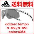 【送料無料】今ならメガネストラッププレゼント【adidas】アディダス スポーツサングラス adizero tempo a185L/a186S color:6054