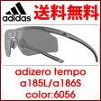 【ラスト1本在庫処分価格】今ならメガネストラッププレゼント【adidas】アディダス スポーツサングラス adizero tempo a185L color:6056